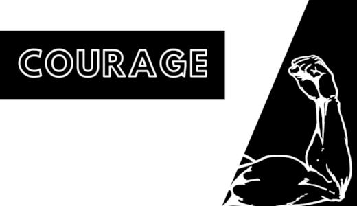 同棲生活は至福です 勇気を出してきっかけを作ろう