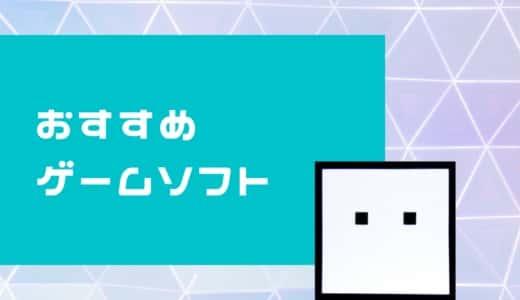 【switch】パズルが好きなカップルへ♪ハコボーイ!ハコガール!【おすすめゲームソフト】